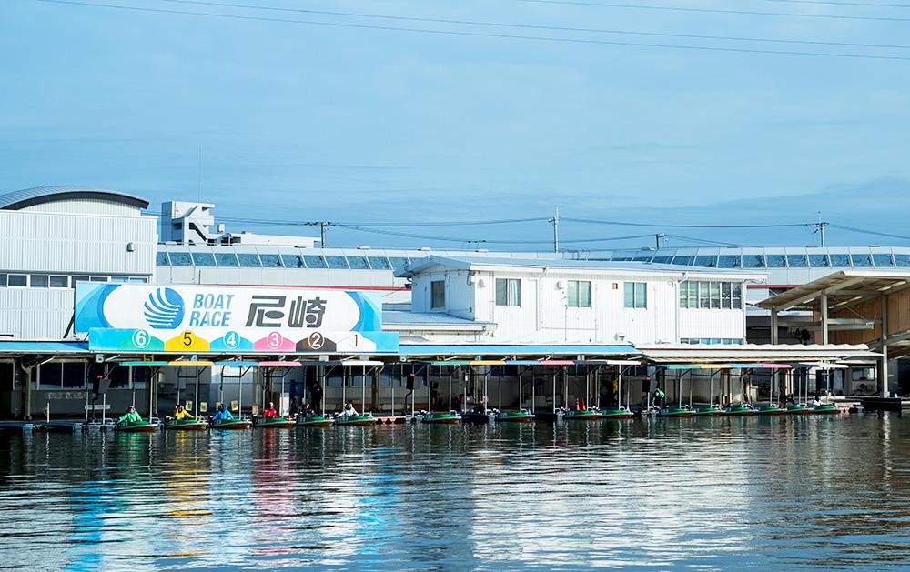 尼崎競艇場 水面1