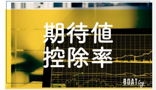 【競艇入門】競艇の控除率と期待値 | ギャンブルの原理原則